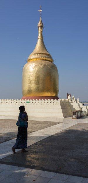 300 px Bagan -04879.jpg